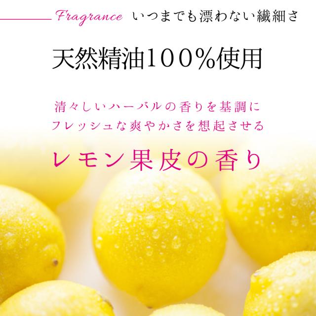 天然精油100%