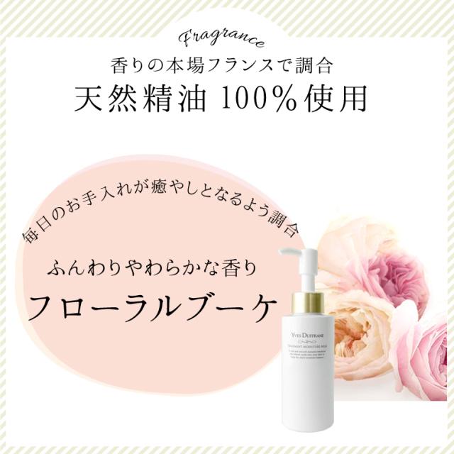 セラミド乳液 2980円