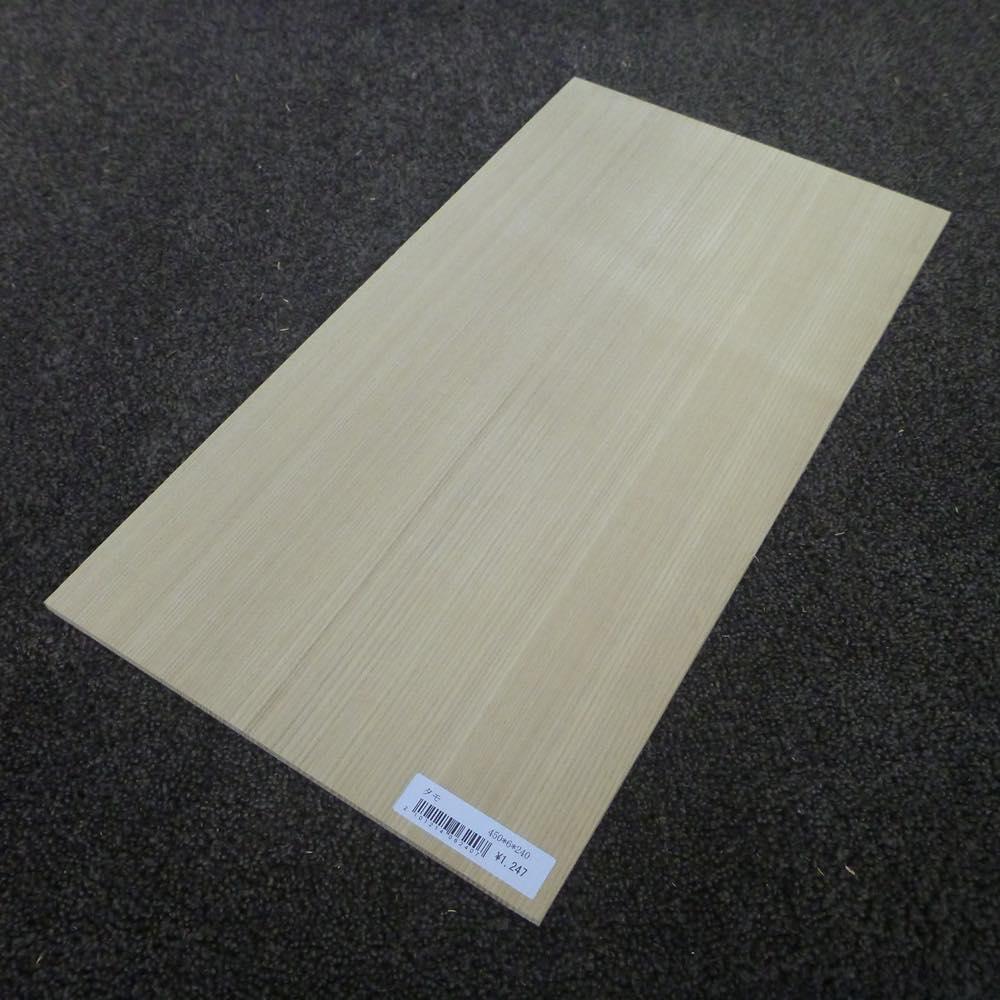 タモ 柾目 450×6×240