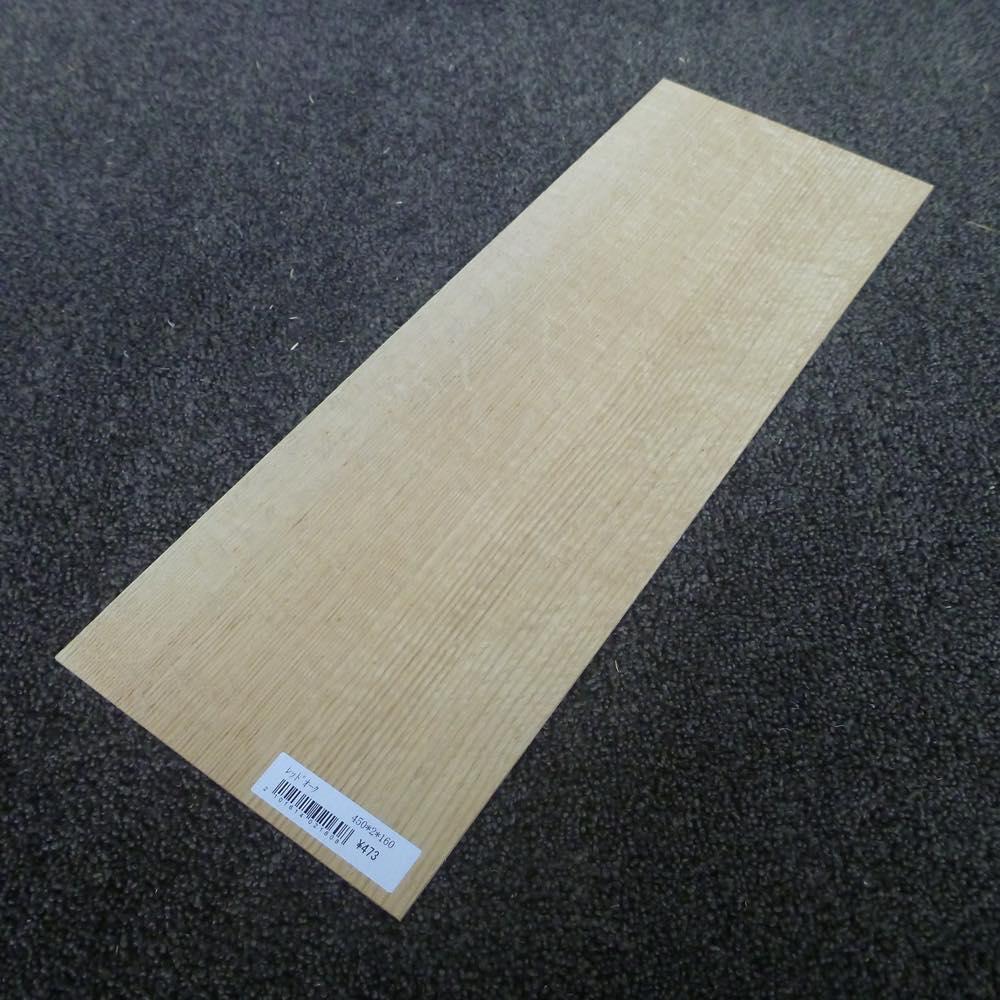 レッドオーク 柾目 450×2×160
