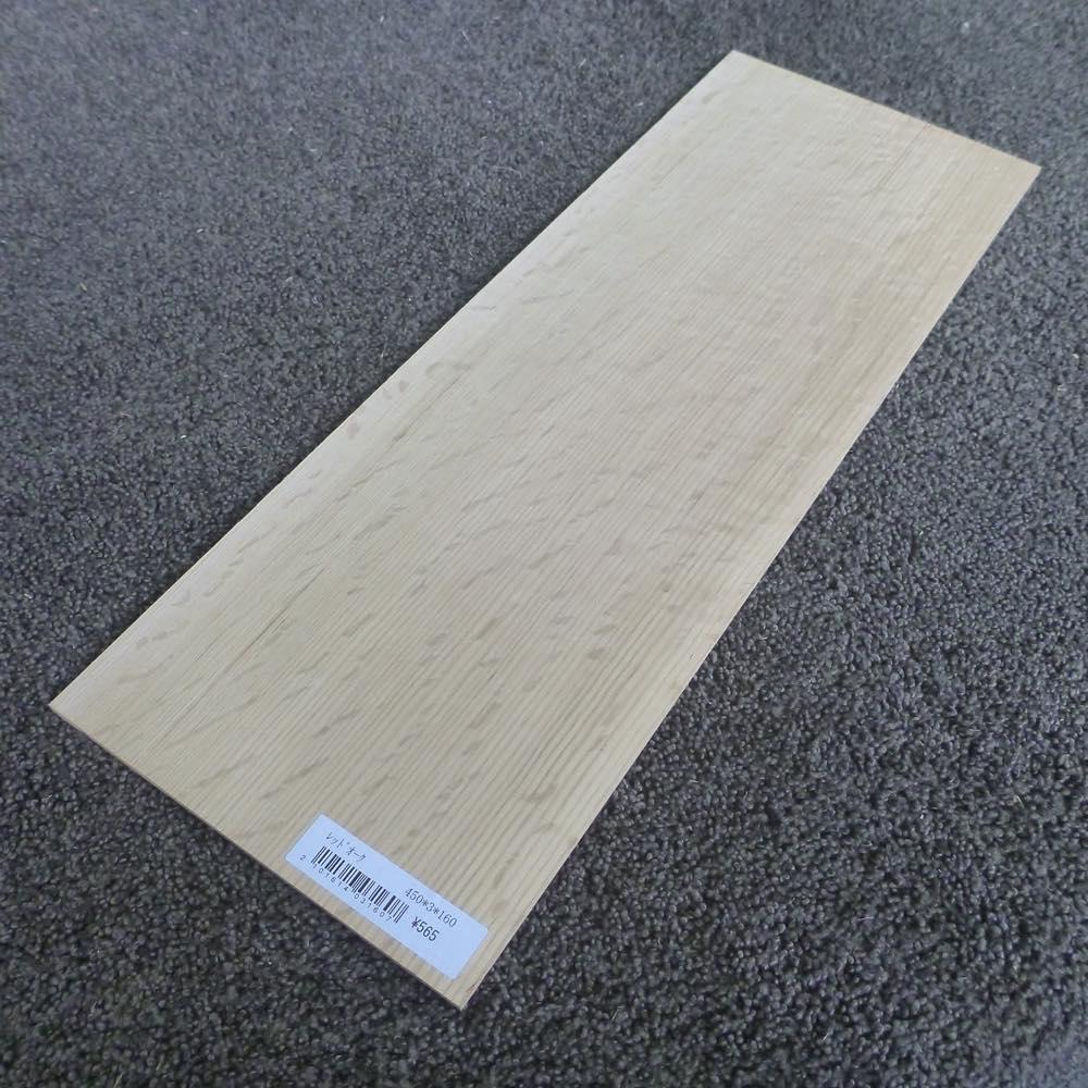 レッドオーク 柾目 450×3×160