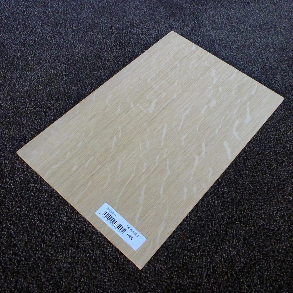 ホワイトオーク 柾目 300×8×200