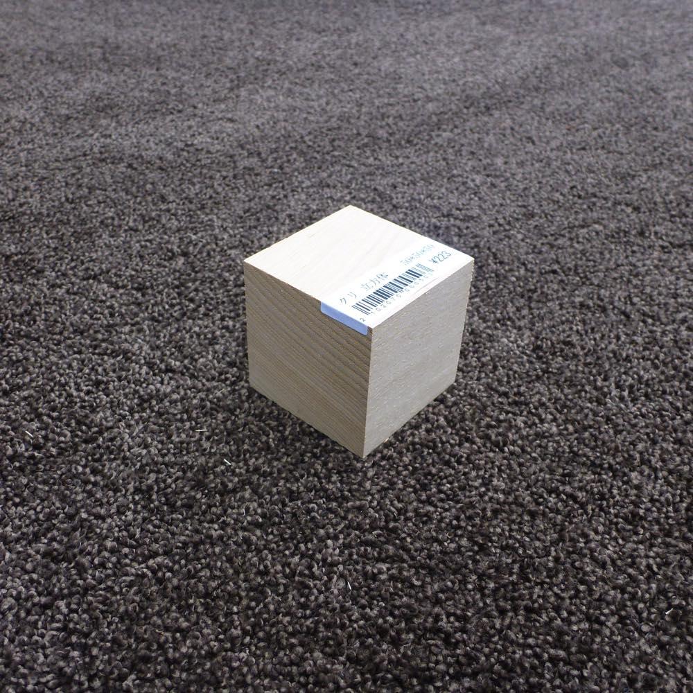 クリ 立方体 50×50×50