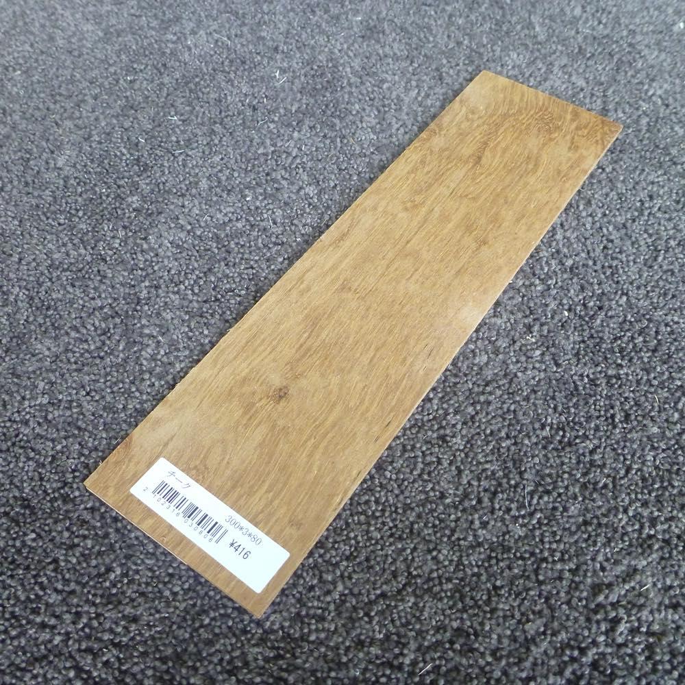 チーク 柾目 300×3×80