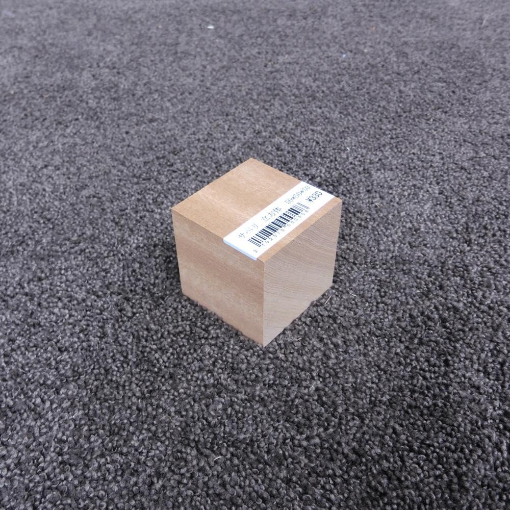 サペリ 立方体 50×50×50