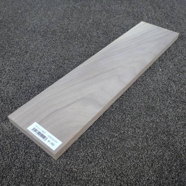 ウォールナット 板目 450×15×110