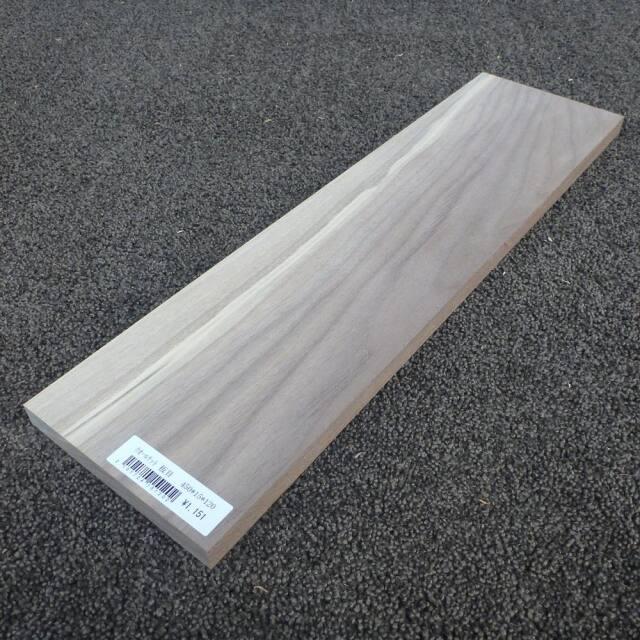 ウォールナット 板目 450×15×120