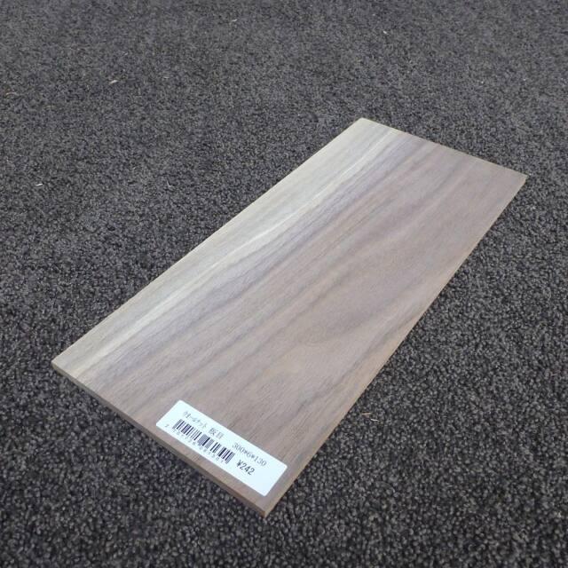 ウォールナット 板目 300×6×130