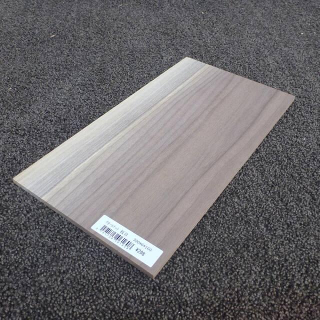 ウォールナット 板目 300×6×160