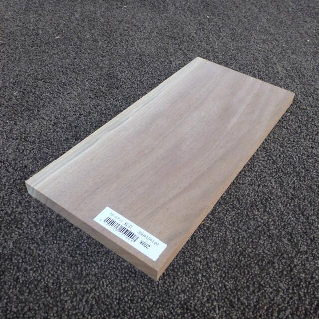 ウォールナット 板目 300×15×140