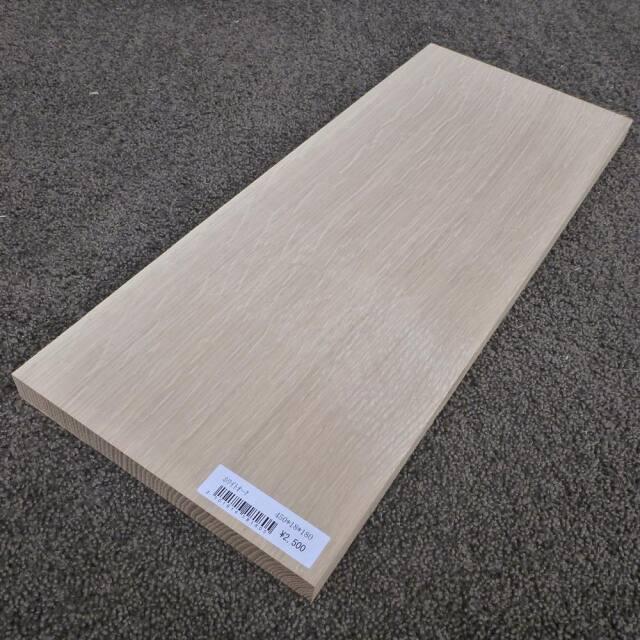 ホワイトオーク 柾目 450×18×180