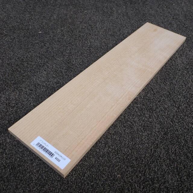 ブラックチェリー 柾目 450×10×110