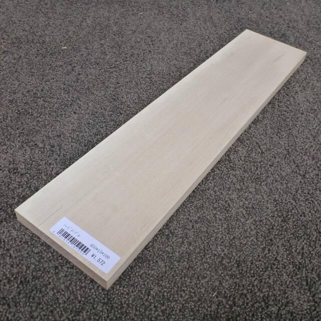 ハードメープル 柾目 450×15×100