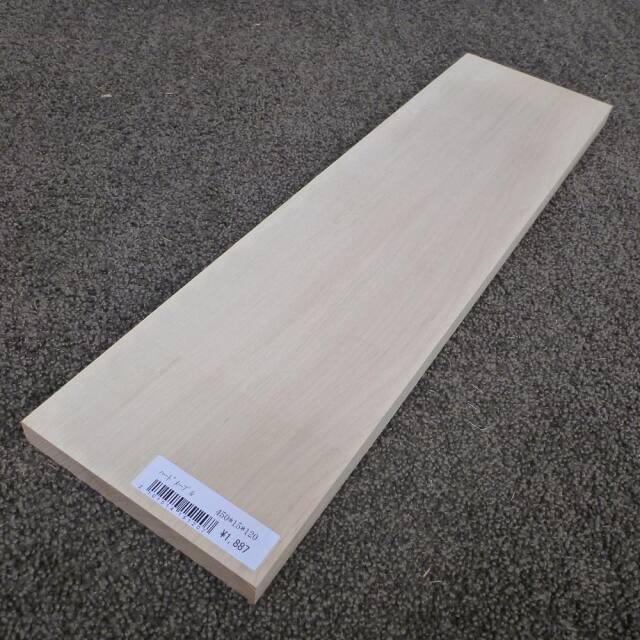 ハードメープル 柾目 450×15×120