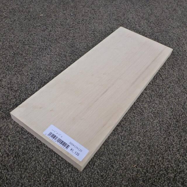 ハードメープル 柾目 300×15×120