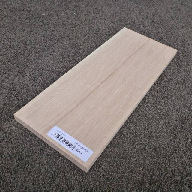 レッドオーク 柾目 300×12×120