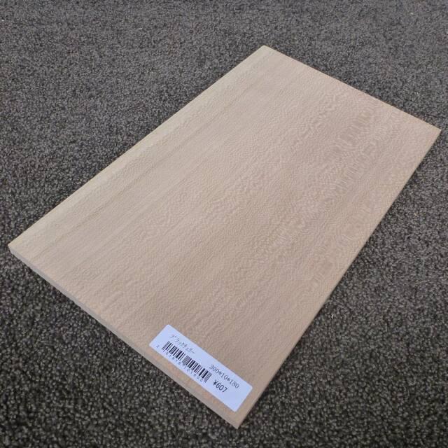 ブラックチェリー 柾目 300×10×180