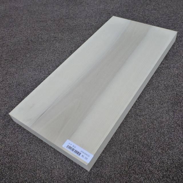 ホオ 板目 450×30×210