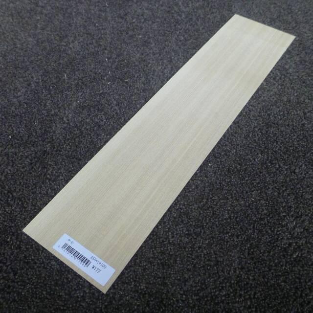 タモ 柾目 450×1×100