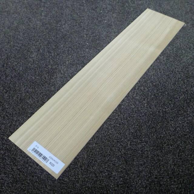 タモ 柾目 450×3×100