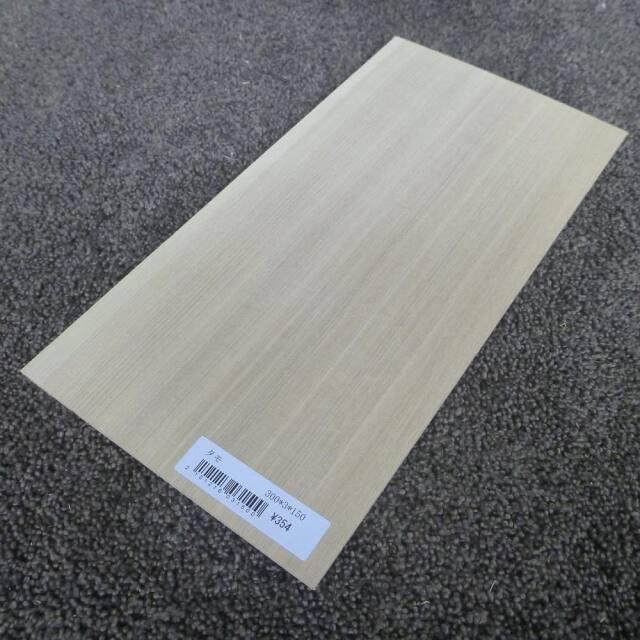 タモ 柾目 300×3×150
