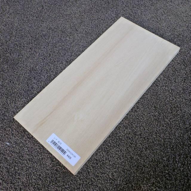 シナ 板目 300×12×140