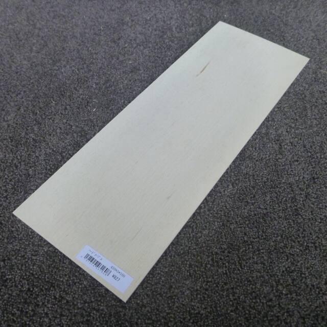ハードメープル 柾目 450×3×160