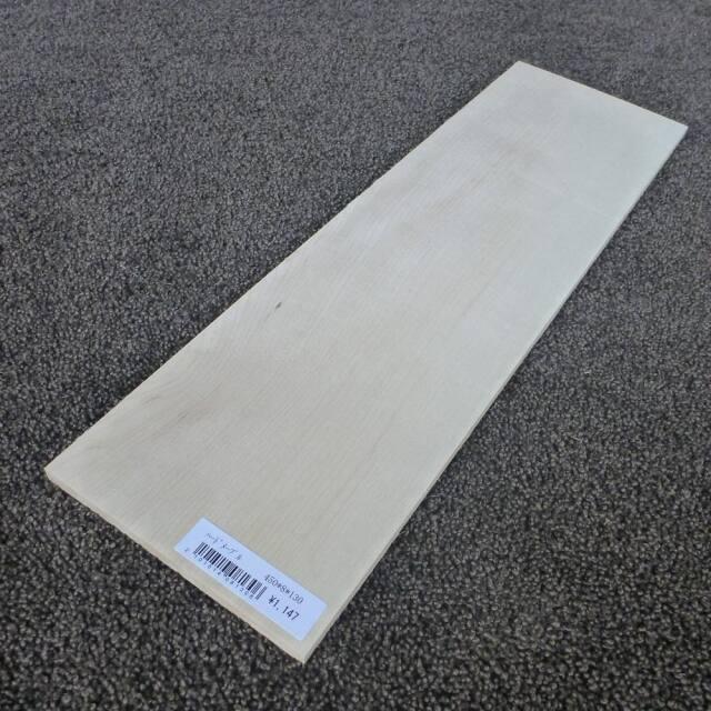ハードメープル 柾目 450×8×130