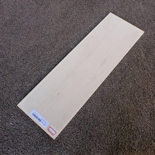 ハードメープル 柾目 450×8×140
