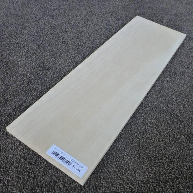 ハードメープル 柾目 450×10×130
