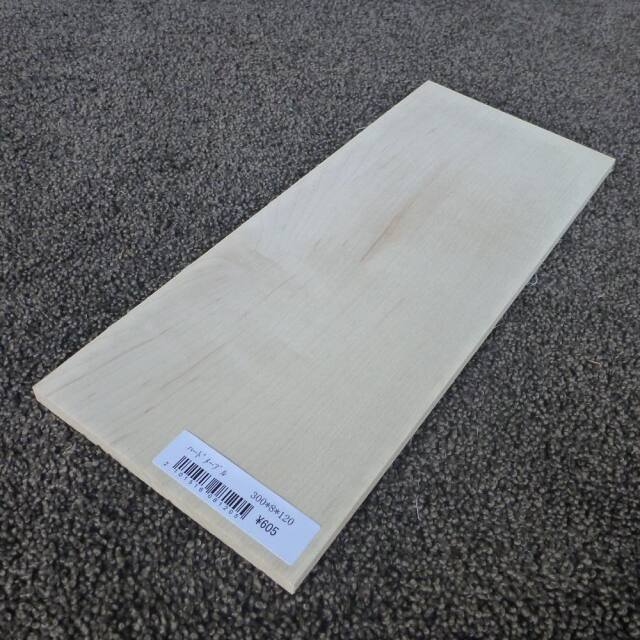 ハードメープル 柾目 300×8×120