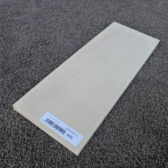 ハードメープル 柾目 300×10×110