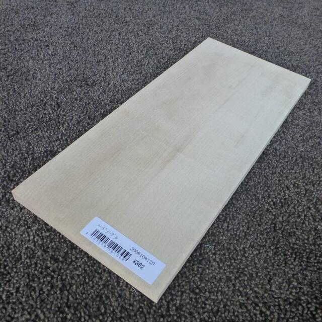 ハードメープル 柾目 300×10×130