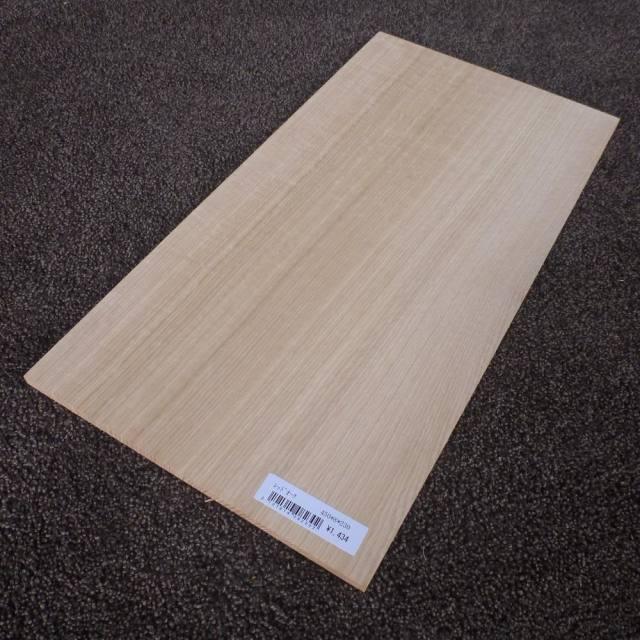 レッドオーク 柾目 450×8×230