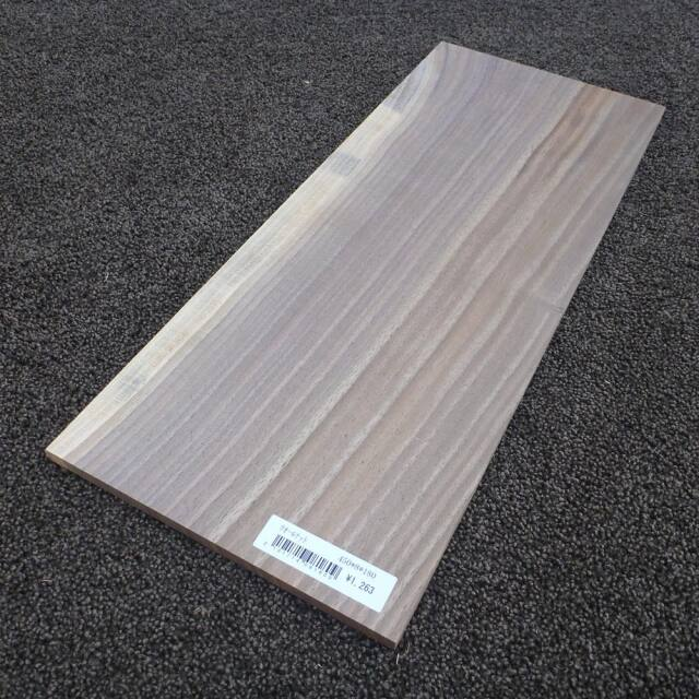 ウオールナット 柾目 450×8×180