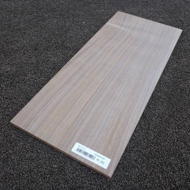ウオールナット 柾目 450×8×190