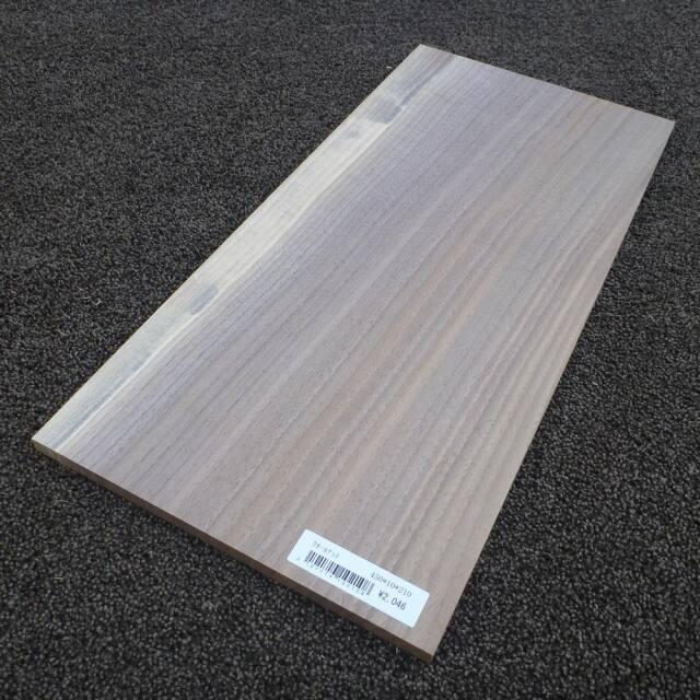 ウオールナット 柾目 450×10×210