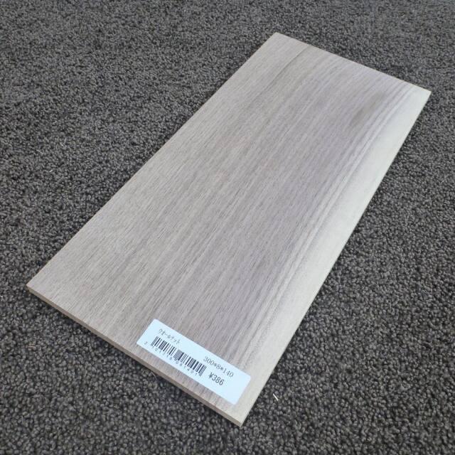 ウオールナット 柾目 300×8×140