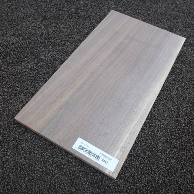 ウオールナット 柾目 300×8×160