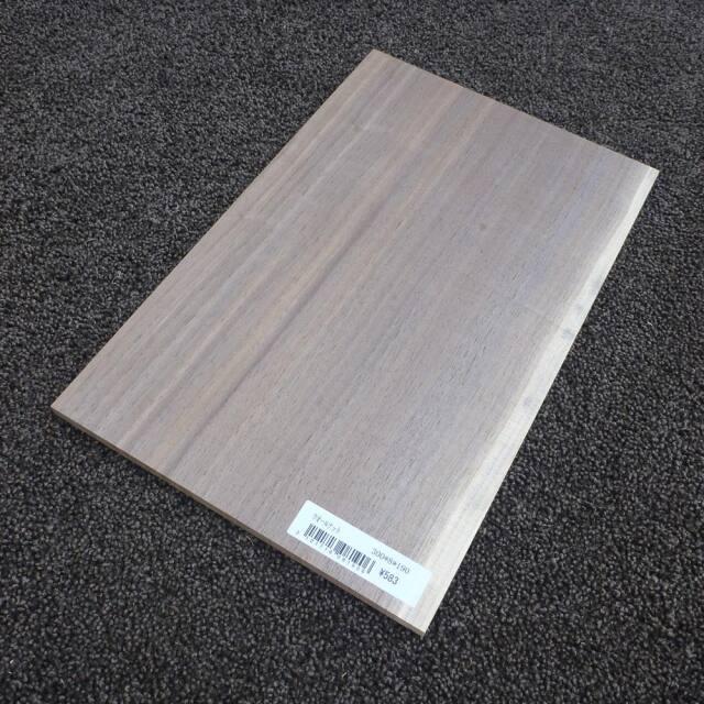 ウオールナット 柾目 300×8×190
