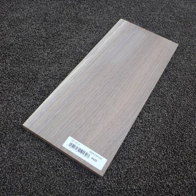 ウオールナット 柾目 300×10×130