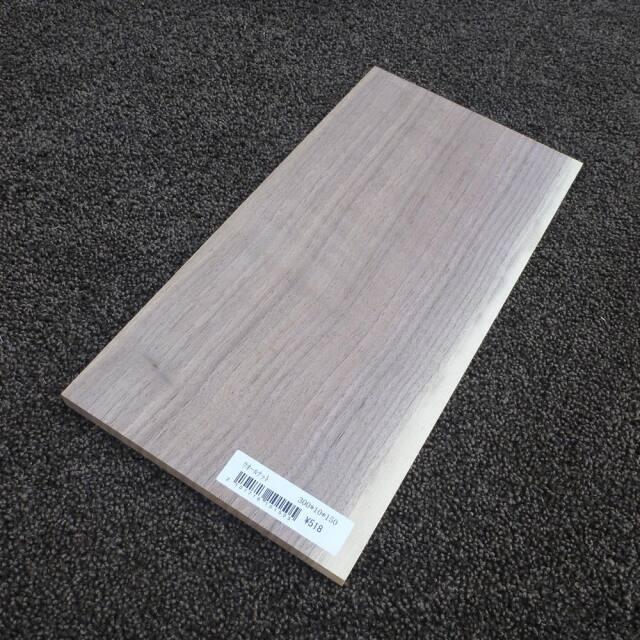 ウオールナット 柾目 300×10×150