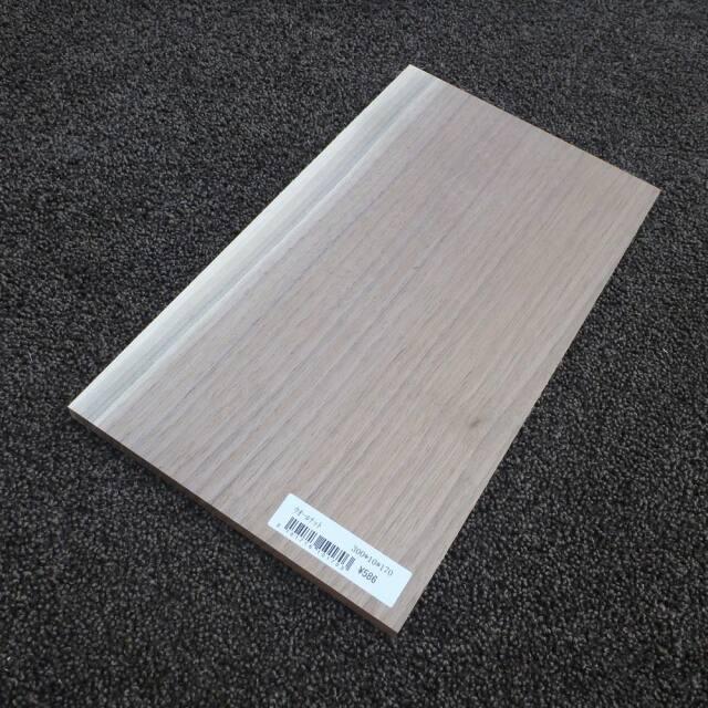 ウオールナット 柾目 300×10×170