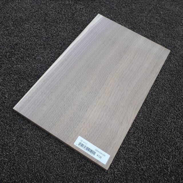 ウオールナット 柾目 300×10×190