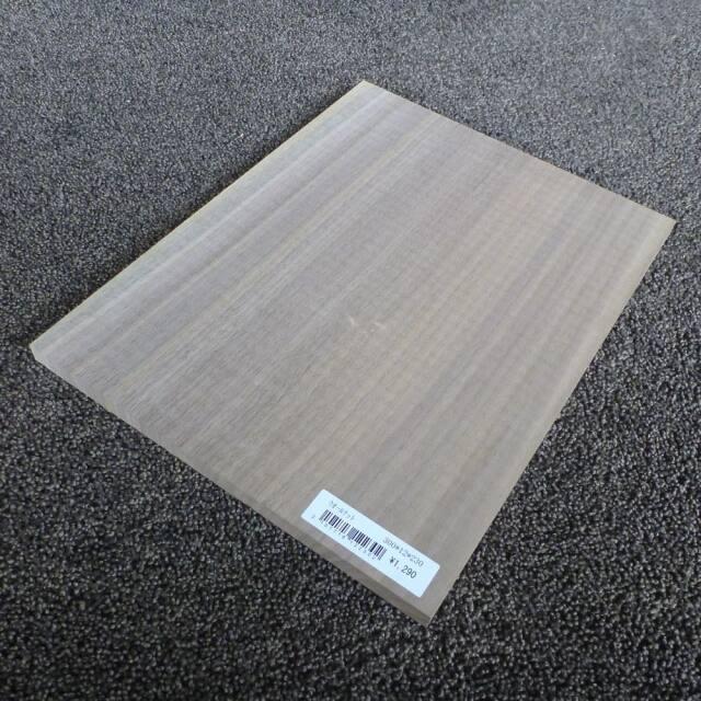 ウォールナット 柾目 300×12×230
