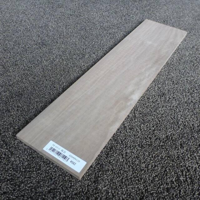 ウォールナット 板目 450×8×110