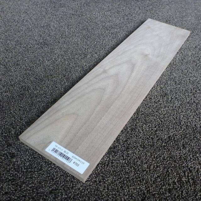ウォールナット 板目 450×10×110