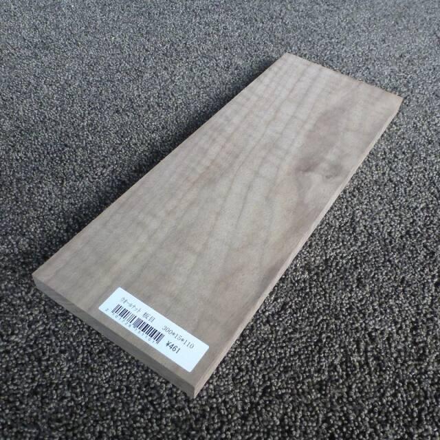ウォールナット 板目 300×15×110