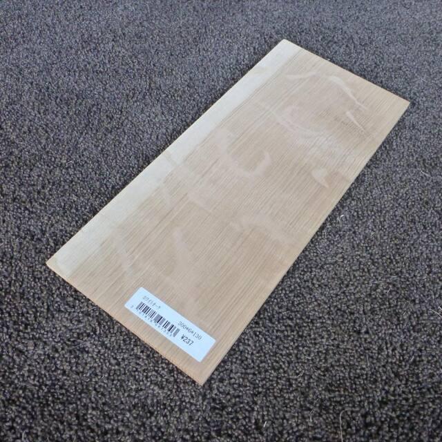ホワイトオーク 柾目 300×6×130
