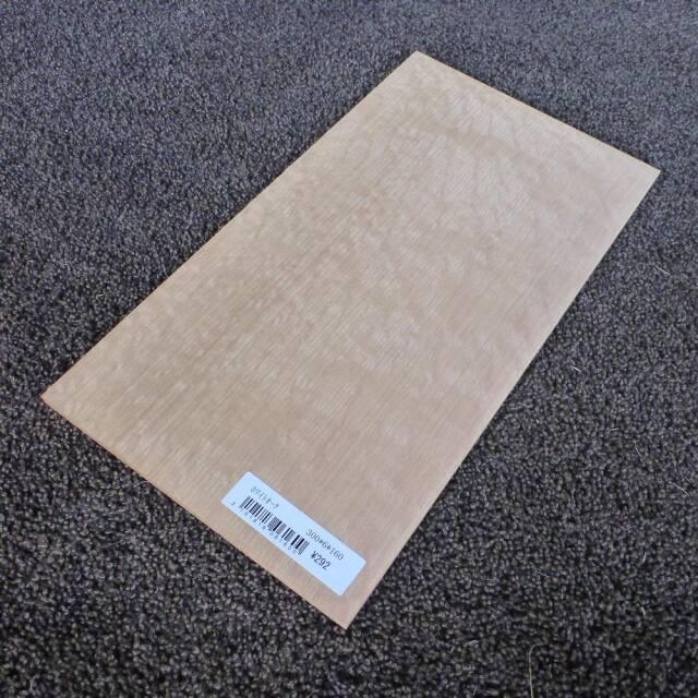 ホワイトオーク 柾目 300×6×160